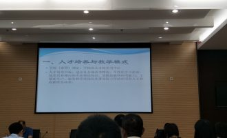 2019年河北广播电视大学成人高等教育招生教学会议召开