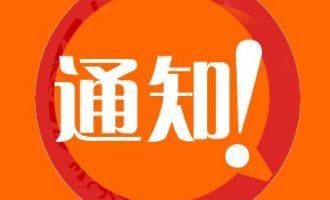 2020年中国农业大学现代远程教育张家口学习中心招生简章