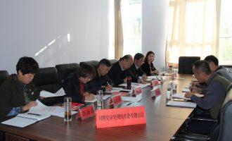 张家口广播电视大学召开对照党章党规找差距专题会议