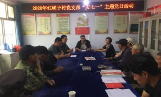 张家口广播电视大学开展庆祝中国共产党成立99周年系列活动