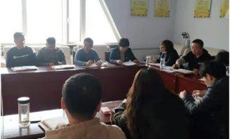 张家口广播电视大学第二党支部学习、宣传党的十九届五中全会精神