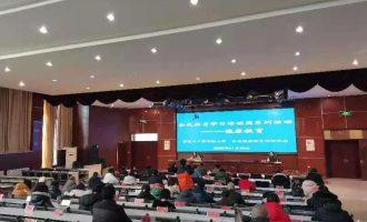 张家口广播电视大学积极开展健康安全教育活动