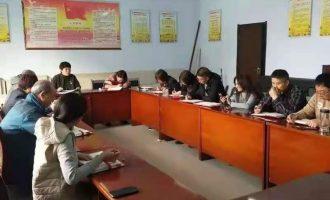 张家口广播电视大学第二党支部学习党的十九届五中全会
